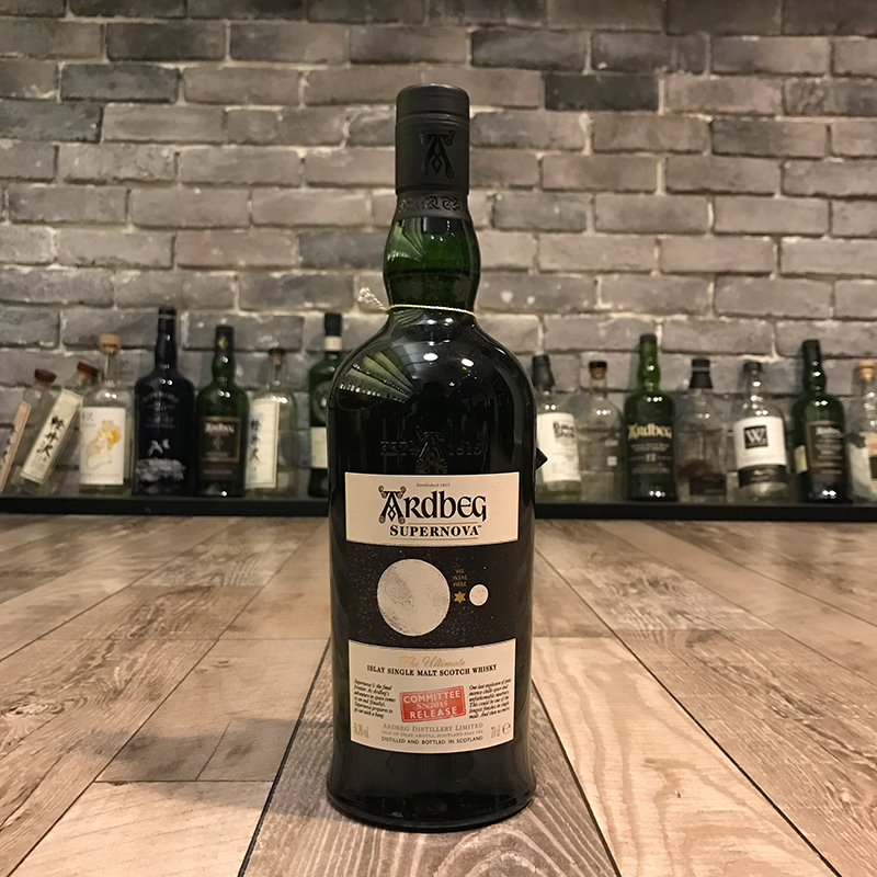 Ardbeg Supernova 2015 Committee Exclusive