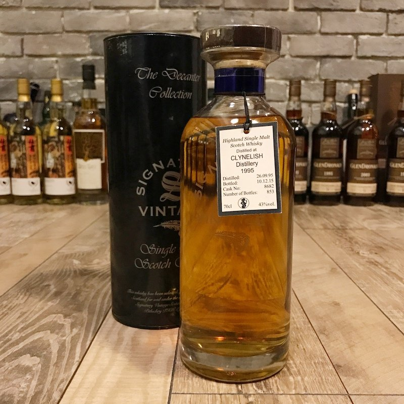 Signatory - Clynelish 20 Year Old 1995 Cask 8682