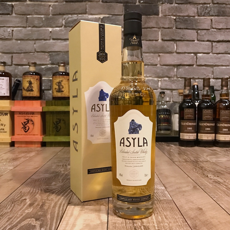 Compass Box - Asyla