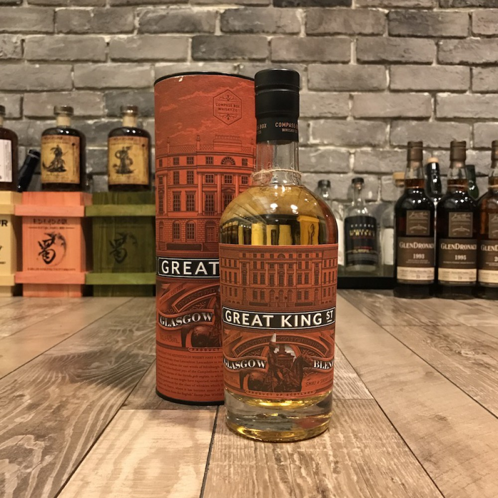 Compass Box - Great King Street