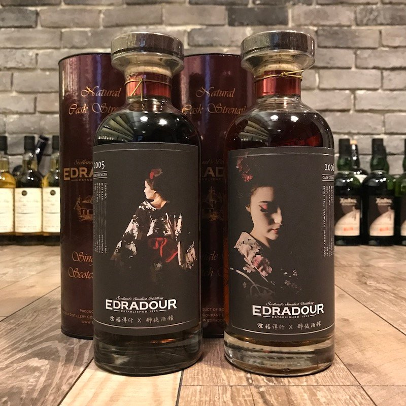 Edradour 2005&2006 11&12 Year Old Pair Cask 100 & 245
