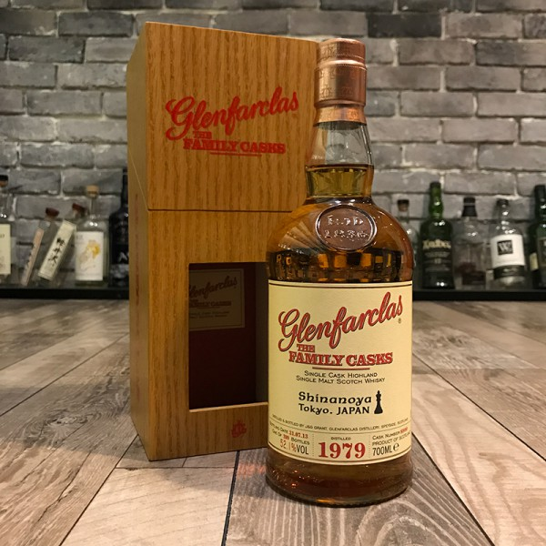 Glenfarclas The Family Casks 1979 for Shinanoya Cask 8800