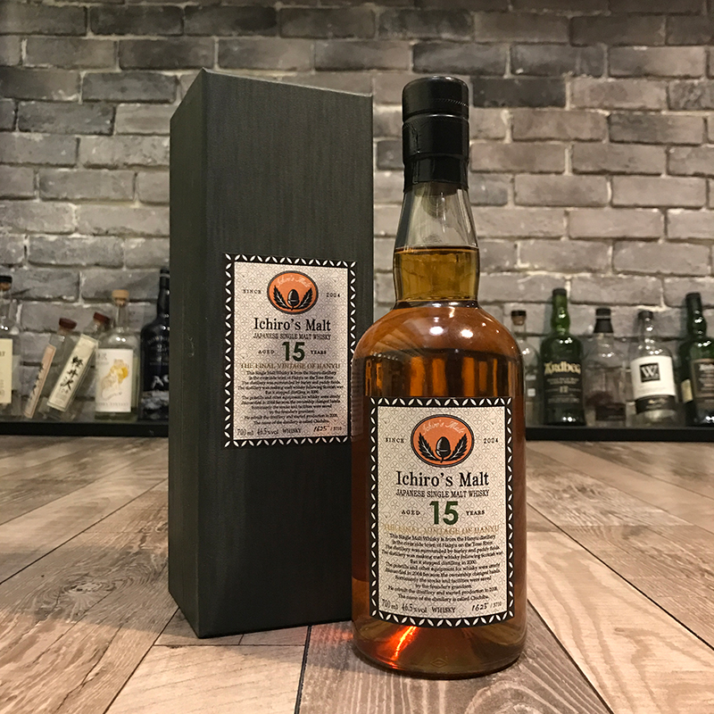 Hanyu 15 Year Old 2000 The Final Vintage of Hanyu Cask 3710