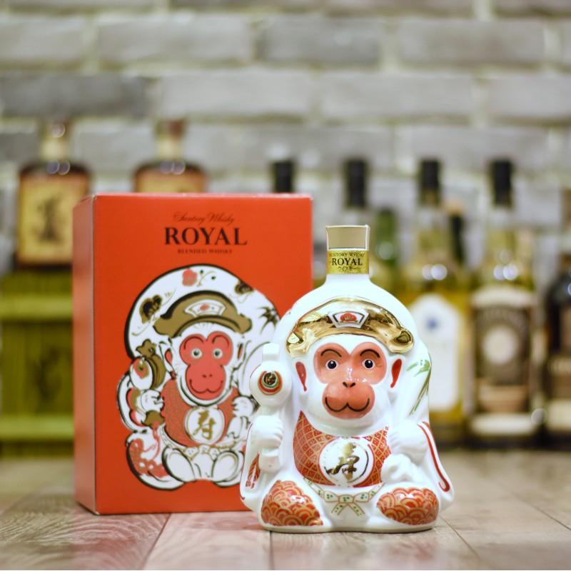 Suntory Royal Zodiac - Monkey 2016