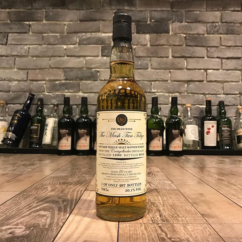 The Mash Tun Tokyo & Whiskyfind - Craigellachie 26 Year Old Cask 5401