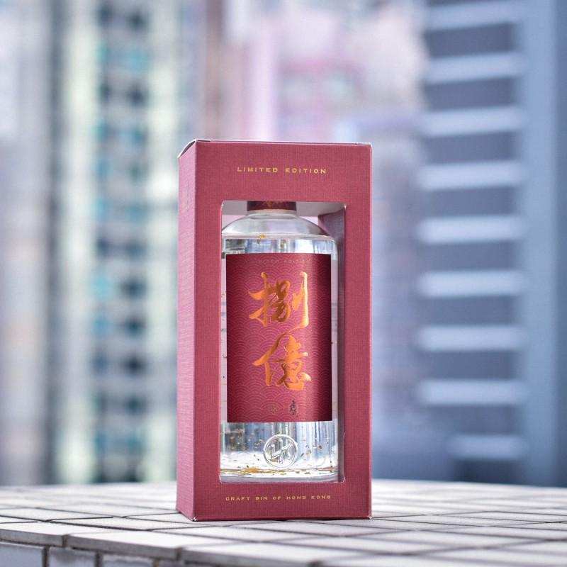 無名氏 N.I.P Rare Dry Gin CNY Limited Edition 800M