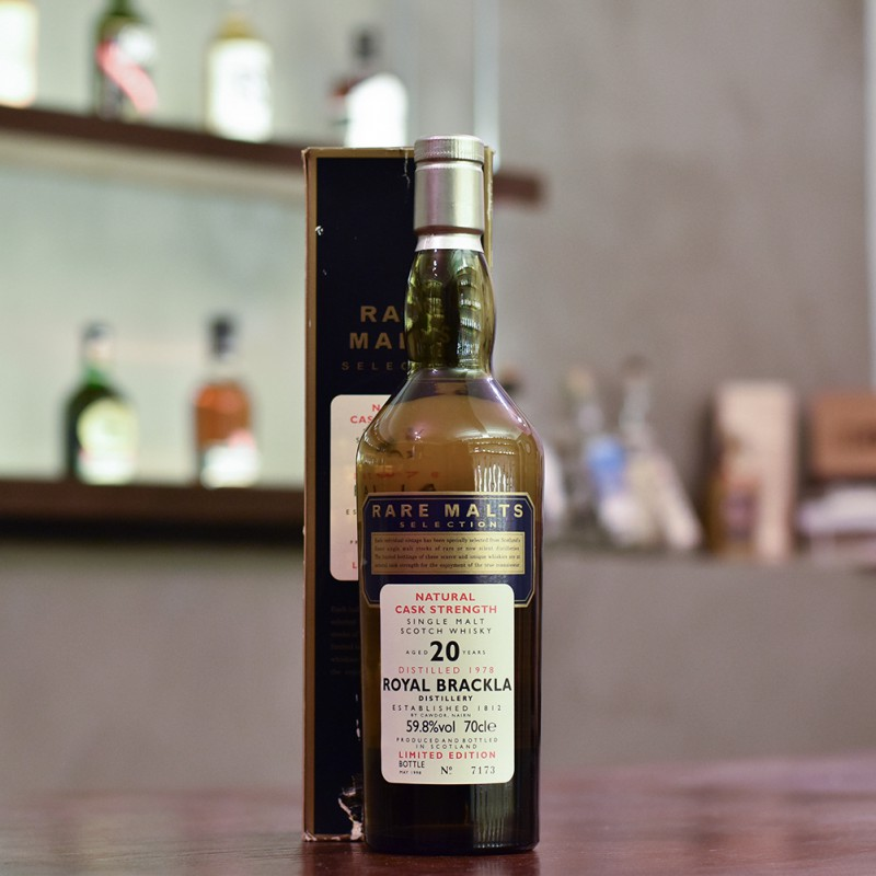 Royal Brackla 20 Year Old 1978 Rare Malts Selection
