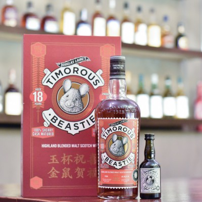 Timorous Beastie 18 Year Old Gift Set for CNY 2020