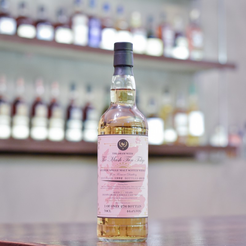 The Mash Tun Tokyo & Whiskyfind - Tormore 27 Year Old 1992 Cask 101154
