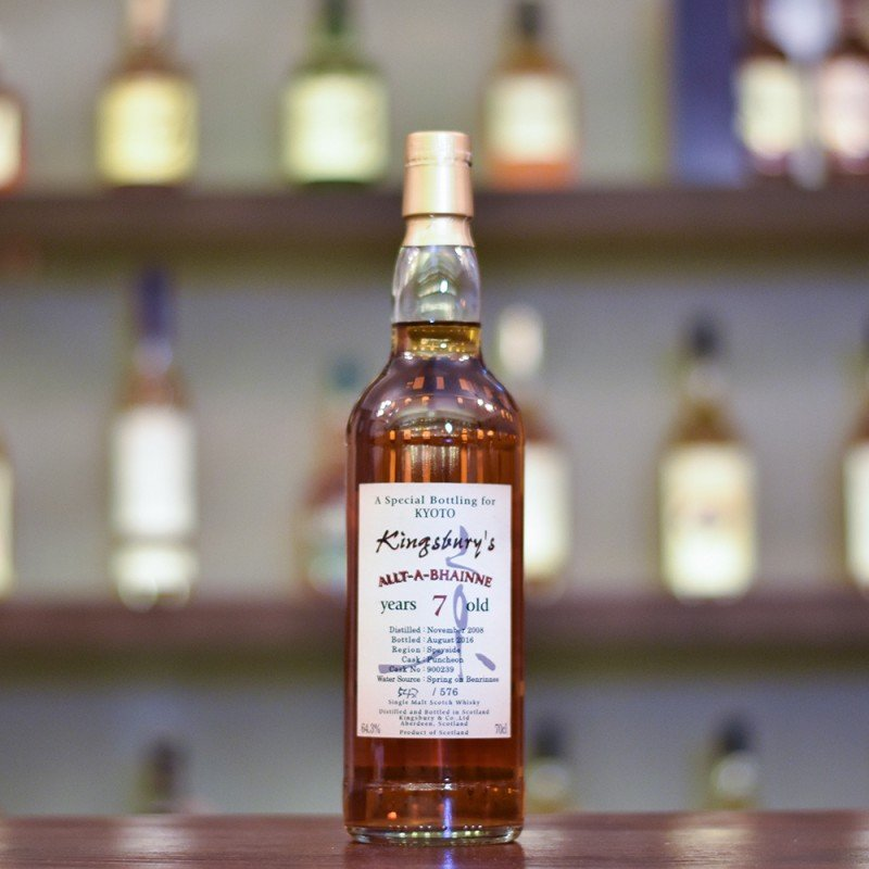 Kingsbury's - Allt-A-Bhainne 7 Year Old 2008 for Kyoto Cask 900239