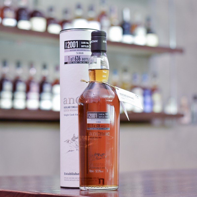 Ancnoc 18 Year Old 2001 Taiwan Exclusive Sherry Cask 985