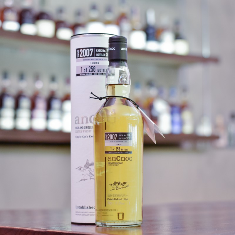 Ancnoc 12 Year Old 2007 Taiwan Exclusive Bourbon Cask 731