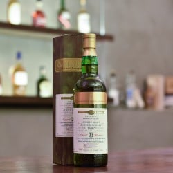 The Old Malt Cask - Arran 21 Year Old 1997 20th Anniversary Cask HL17075
