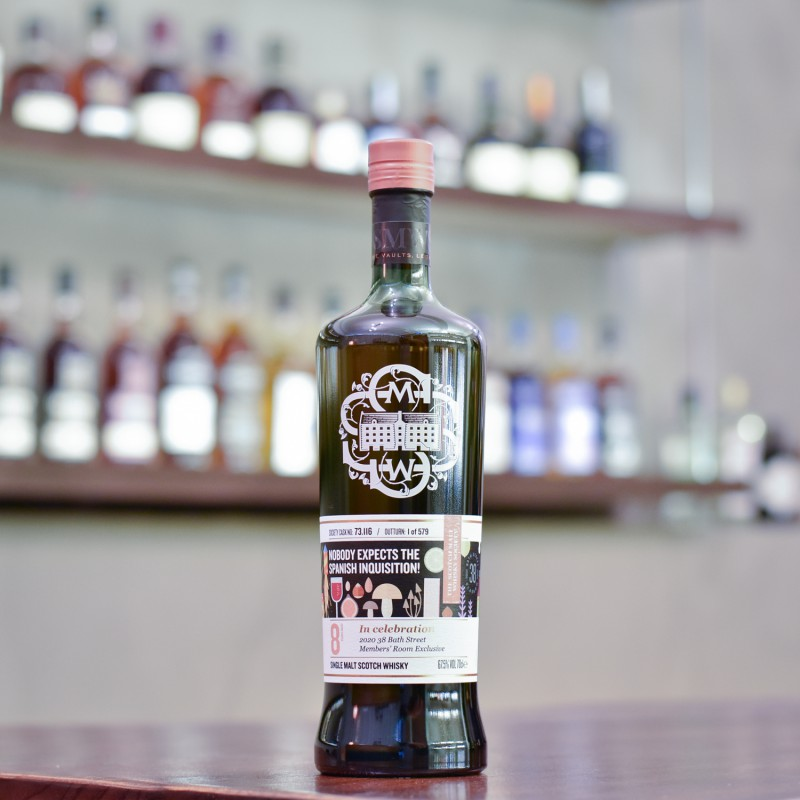 SMWS - 73.116 Aultmore 8 Year Old Oloroso Sherry Cask for SMWS Glasgow Branch