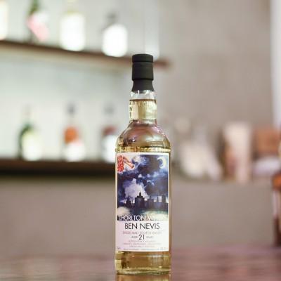 Chorlton Whisky - Ben Nevis 21 Year Old