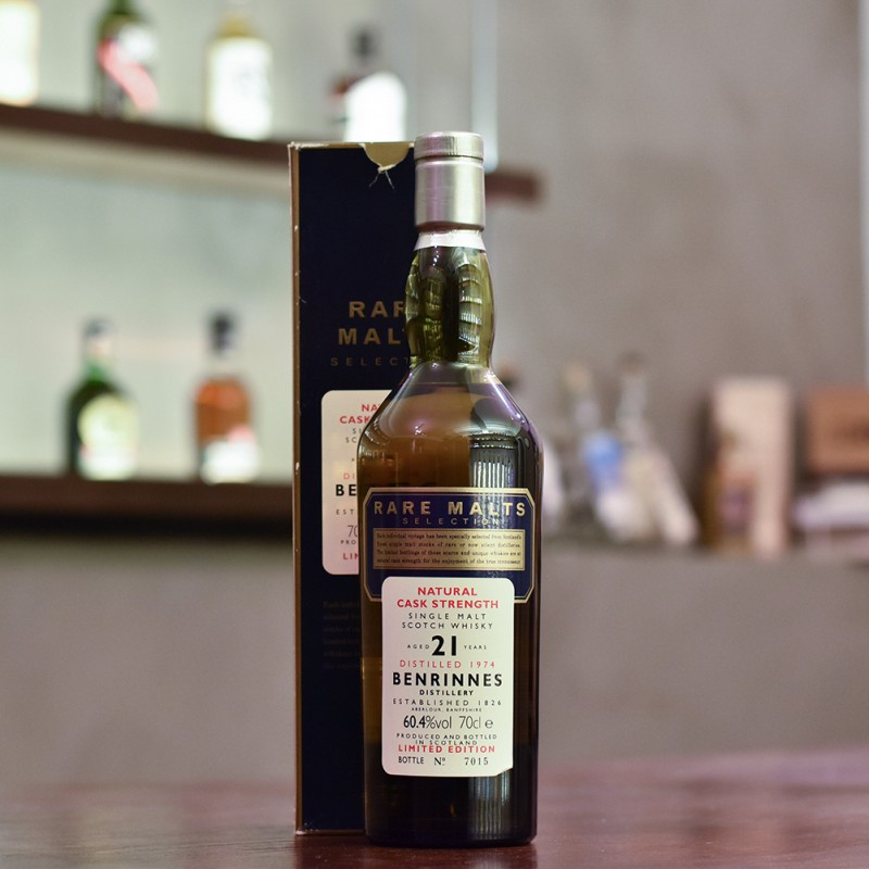 Benrinnes 21 Year Old 1974 Rare Malts Selection