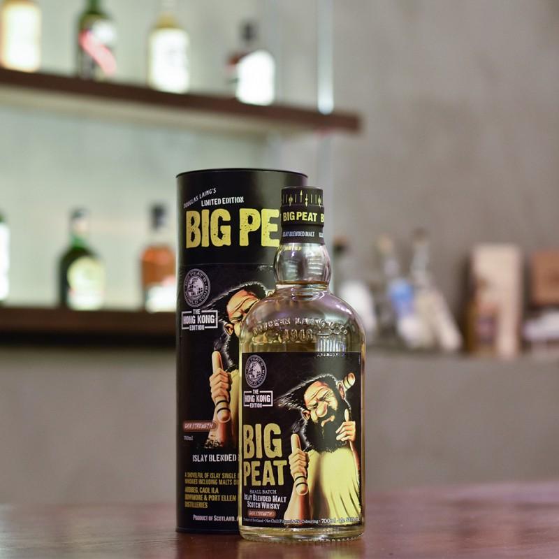 Big Peat - The Hong Kong Edition