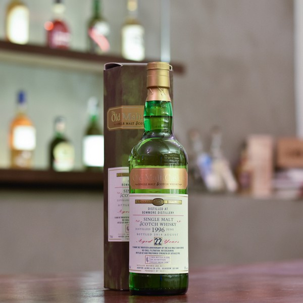 The Old Malt Cask - Bowmore 22Year Old 1996 20th Anniversary Cask HL 17078