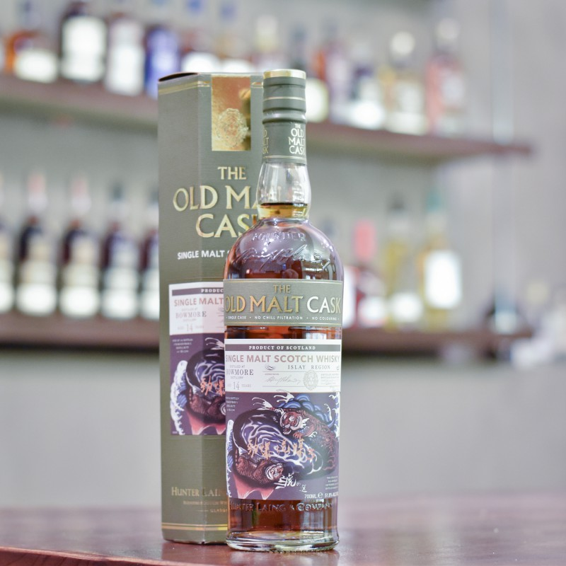 The Old Malt Cask - Bowmore 14 Year Old Tiger's Finest Selection