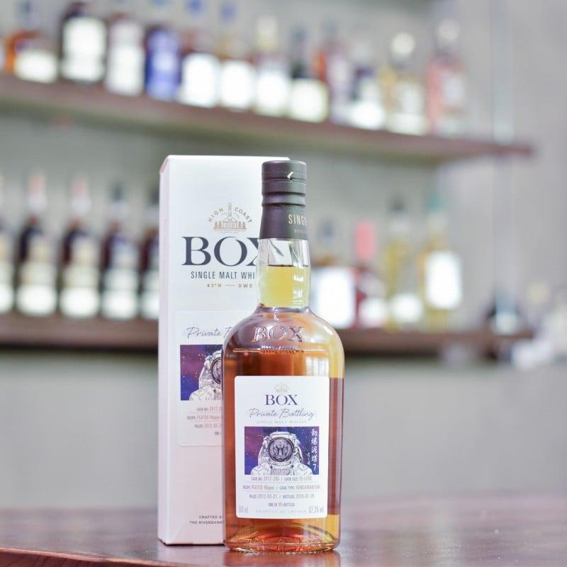 Box - Private Bottling for Tiger's Selection Hungarian Oak Cask 2012-205