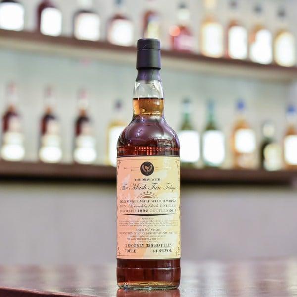 The Mash Tun Tokyo & Whiskyfind - Bruichladdich 27 Year Old 1992 Cask 1136+1137