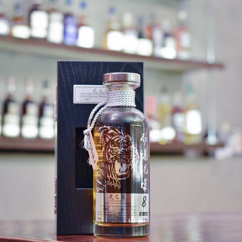North of Scotland - Bunnahabhain 30 Year Old 1987 Tiger's Finest Selection Cask 2481