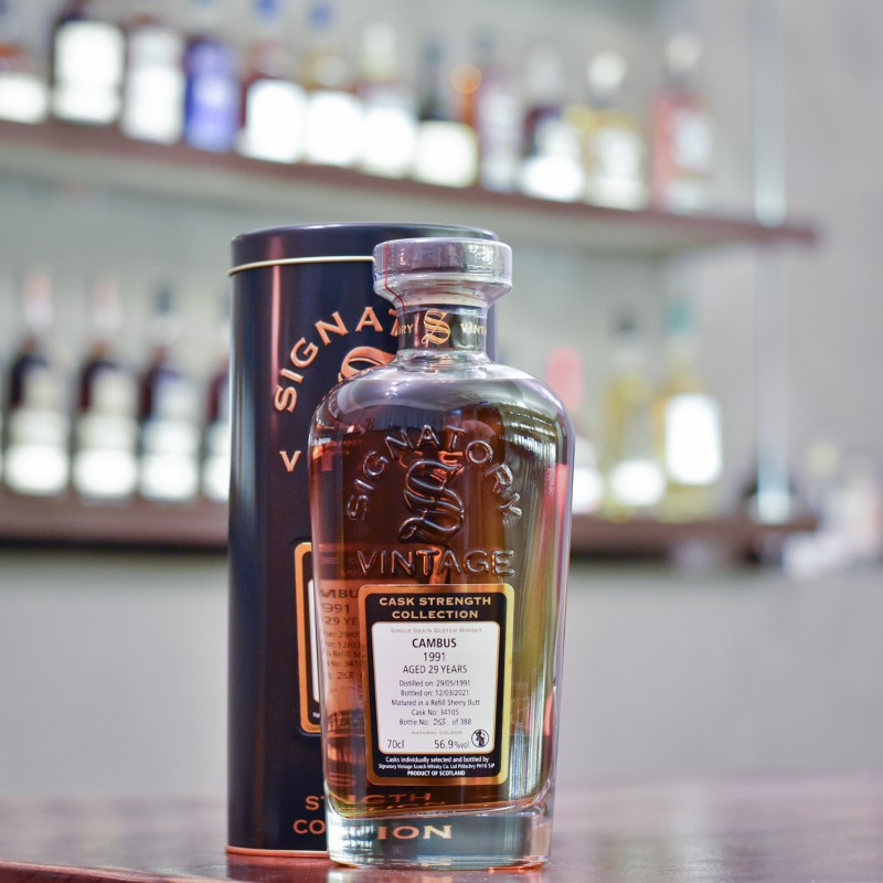 Signatory - Cambus 29 Year Old 1991 Cask 34105