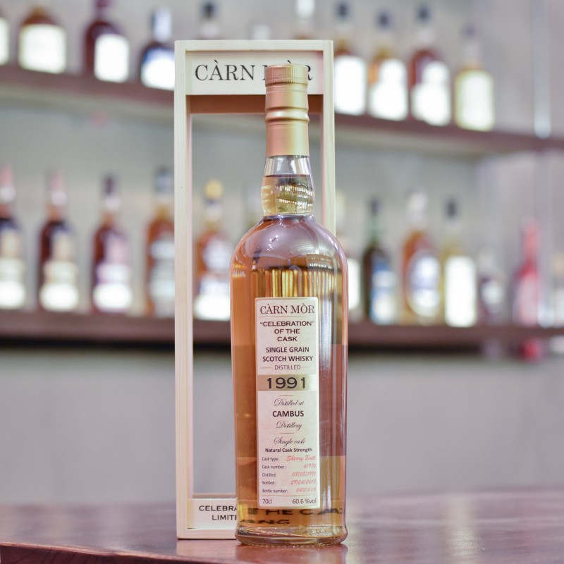 Carn Mor - Cambus 27 Year Old 1991 Celebration of the Cask 61976