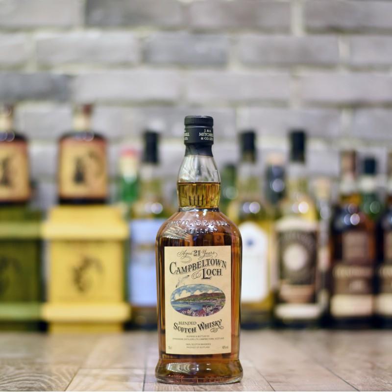 Campbeltown Loch 21 Year Old - Older Bottling