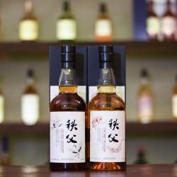 秩父 Chichibu 2010-2017 Bourbon Barrel/Sherry Hogshead for Spirit Shop Selection Cask 1293/2652