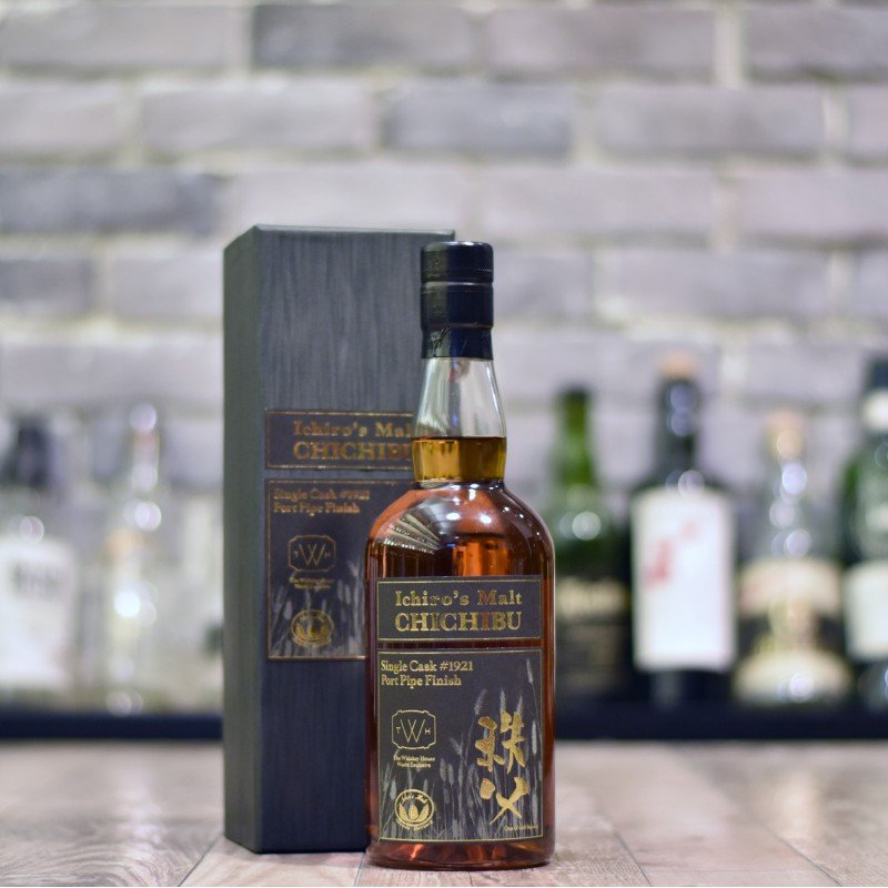 Chichibu 2009 Port Pipe Finish for The Whiskey House Cask 1921