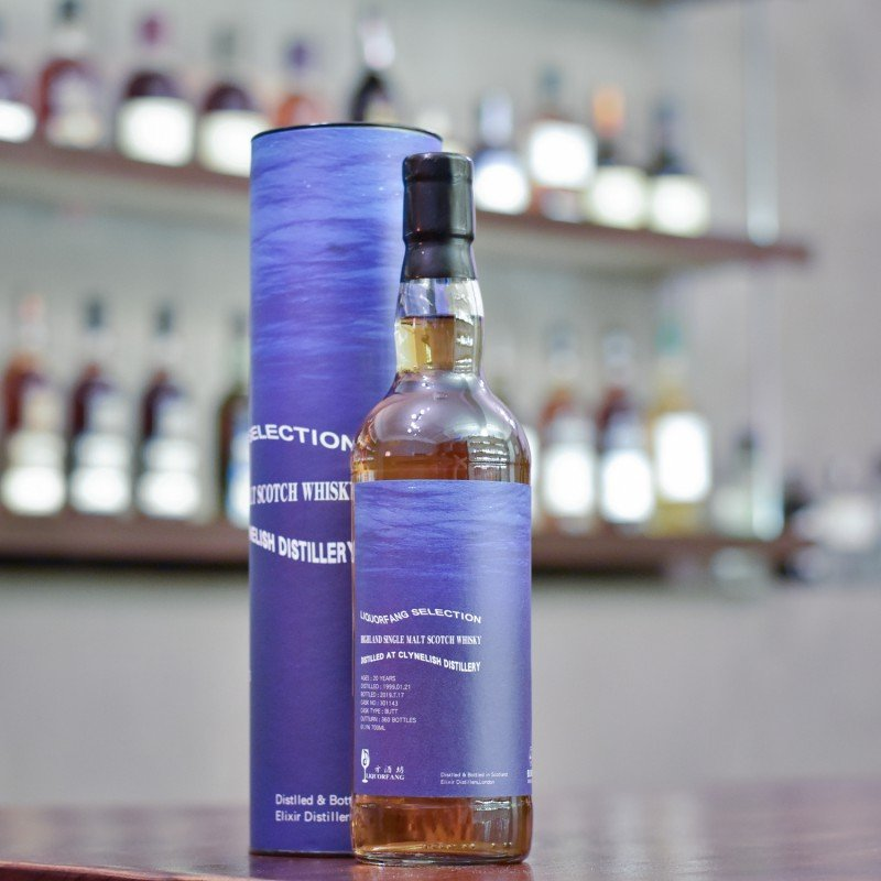 Elixir Distillers - Clynelish 20 Year Old 1999 for Liquorfang Cask 301143