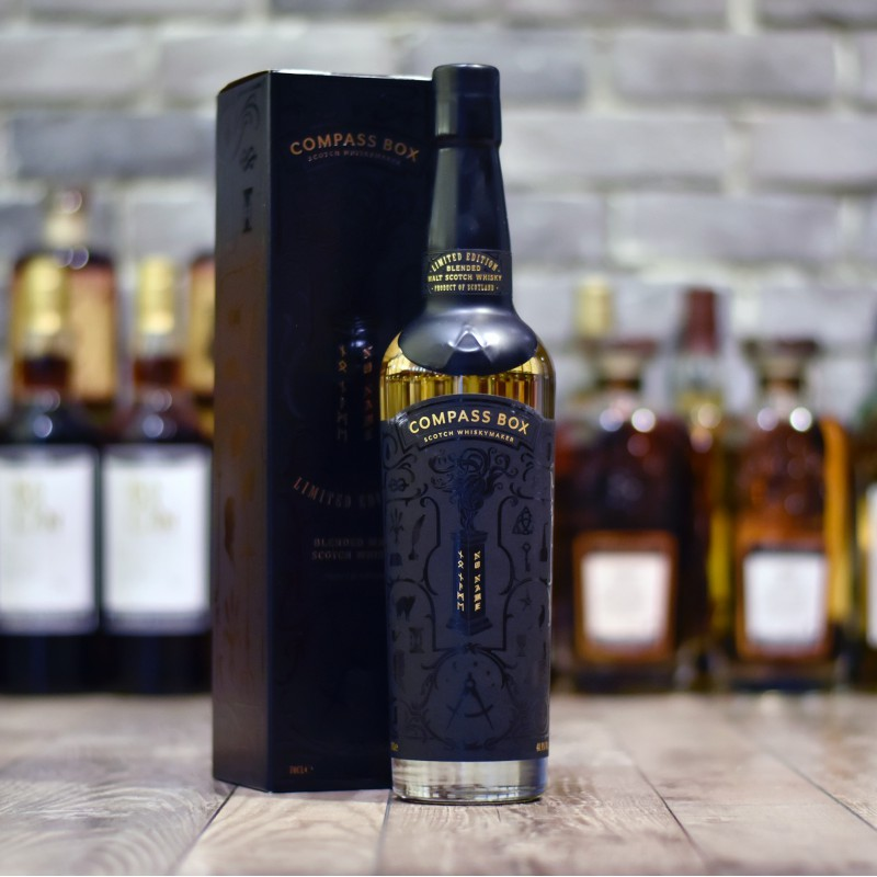 Compass Box - No Name