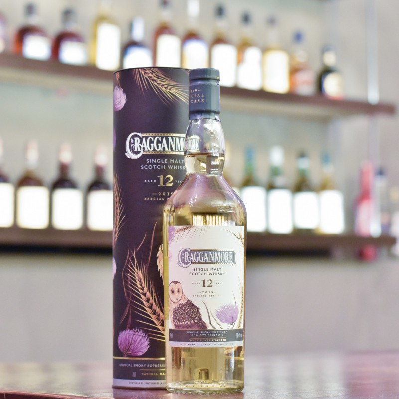 Cragganmore 12 Year Old Cask Strength 2019 Special Release