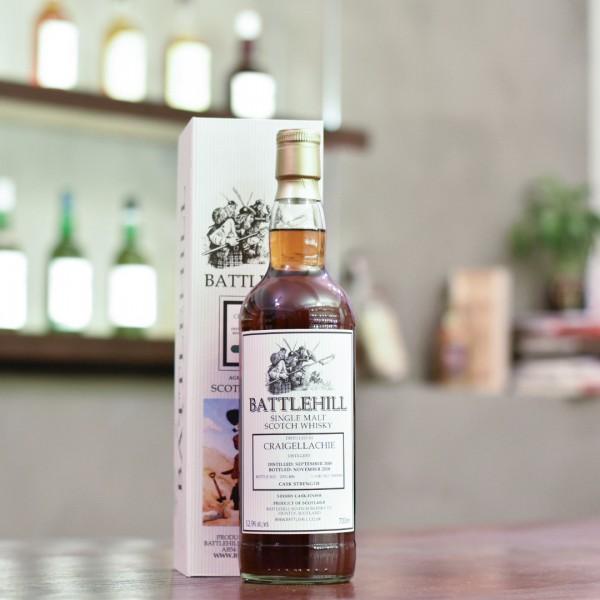 Battlehill - Craigellachie 10 Year Old 2009 Tiger's Finest Selection Cask75900943