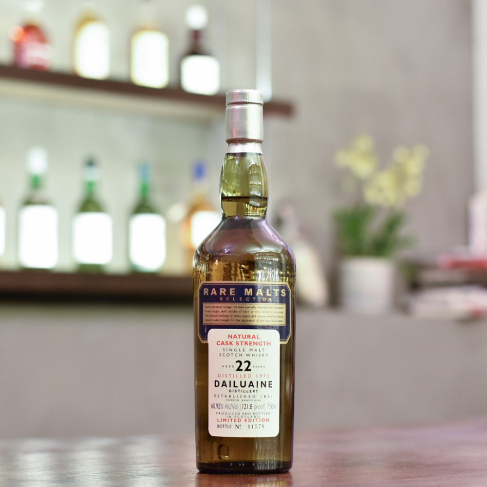 Dailuaine 22 Year Old 1973 Rare Malts Selection