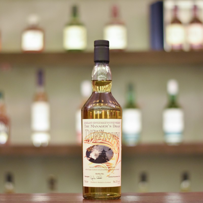 Manager's Dram - Dufftown 14 Year Old
