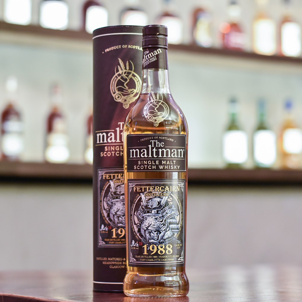 The Malt Man - Fettercairn 30 Year Old 1988 Tiger's Finest Selection