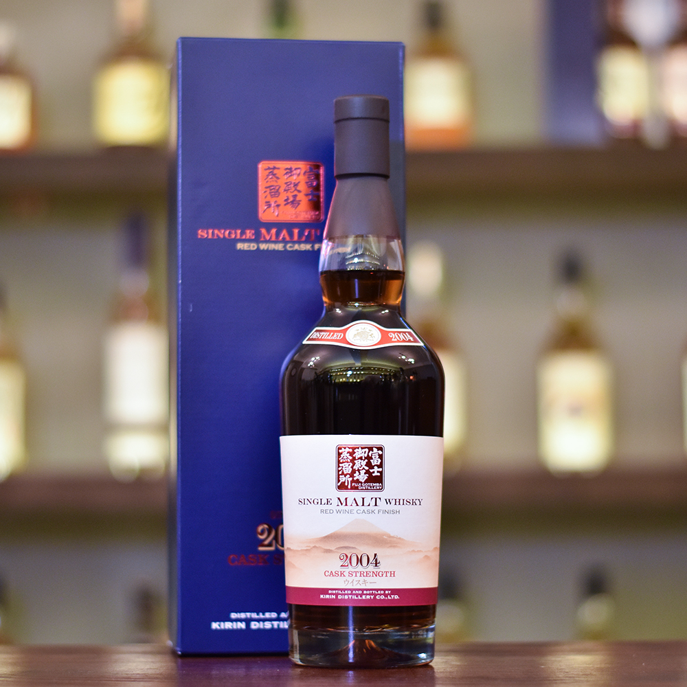 Fuji Gotemba 13 Year Old 2004 Cask Strength Red Wine Cask Finish