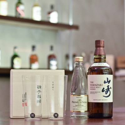 松徳硝子 Shotoku Glass Highball Set with 山崎 Yamazaki NAS, Premium Soda