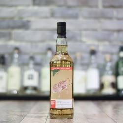 Whiskey Lover Nagoya - Glen Moray 9 Year Old 2007