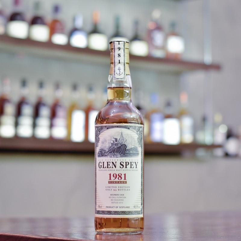 Jack Wiebers - Glen Spey 33 Year Old 1981 Cask 0564