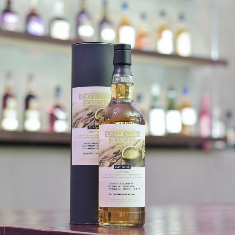 Signatory - Glen Spey 12 Year Old 2007 Single Cask Season Cask 802147