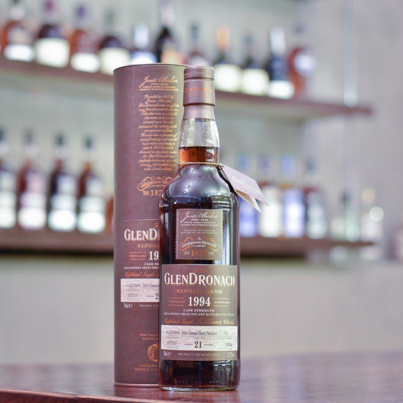 Glendronach 21 Year Old 1994 Taiwan Exclusive Cask 312