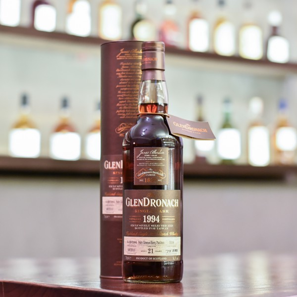Glendronach 21 Year Old 1994 Taiwan Exclusive Cask 3198