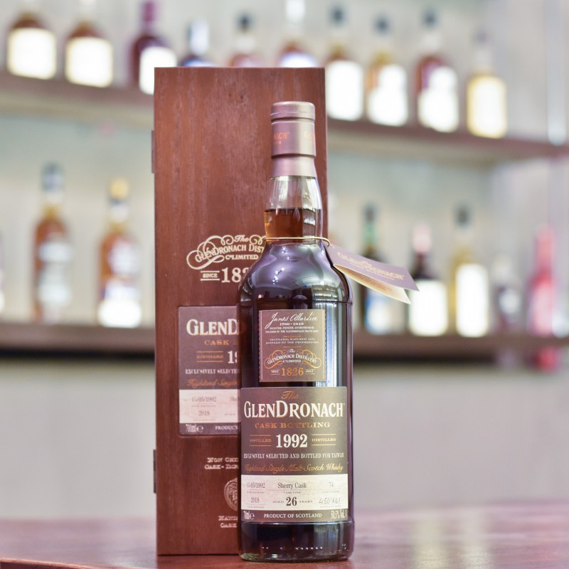 Glendronach 26 Year Old 1992 Taiwan Exclusive Cask 74