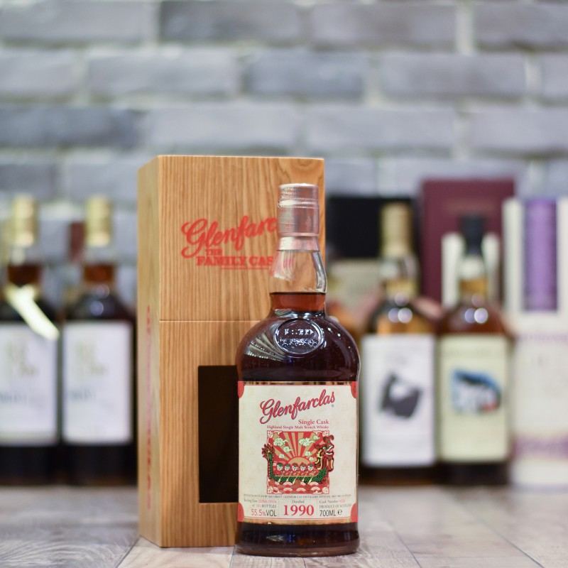 Glenfarclas 25 Year Old 1990 Taiwan Exclusive Cask 9558