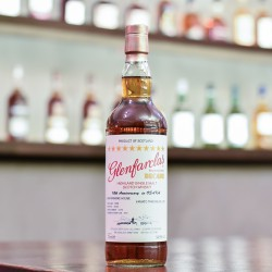 Glenfarclas 20 Year Old 1999 for Bar Minmore House 10th Anniversary Cask 7270