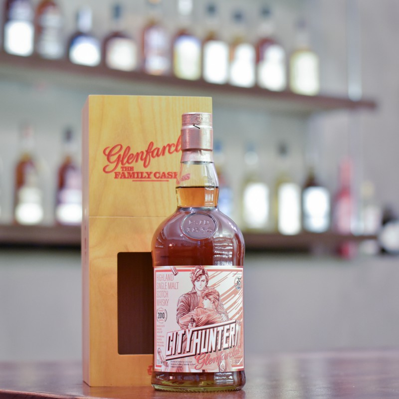 Glenfarclas 9 Year Old 2010 City Hunter for Whisky Mew
