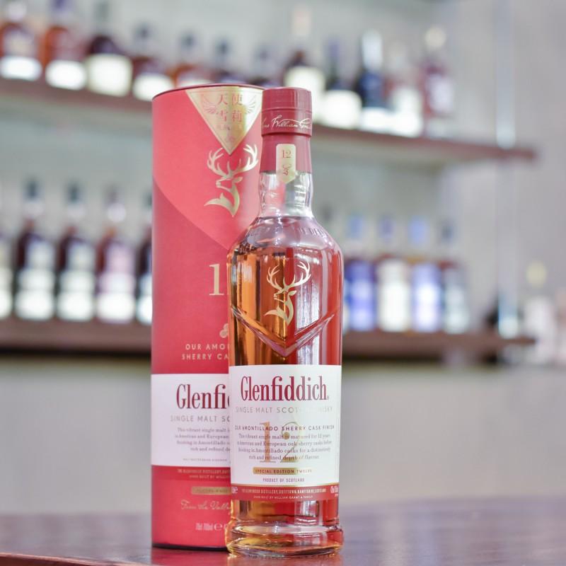 Glenfiddich 12 Year Old Amontillado Sherry Cask Finish